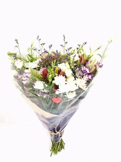 """תמונה של זר פרחים 120 ש""""ח"""